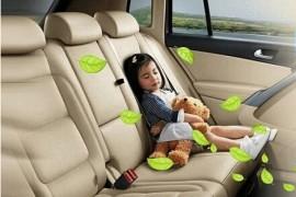 新车最常见的5个快速除甲醛异味的方法
